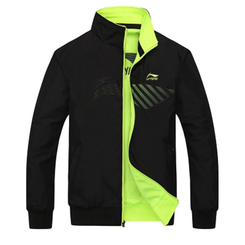Куртка Li Ning 3333 #