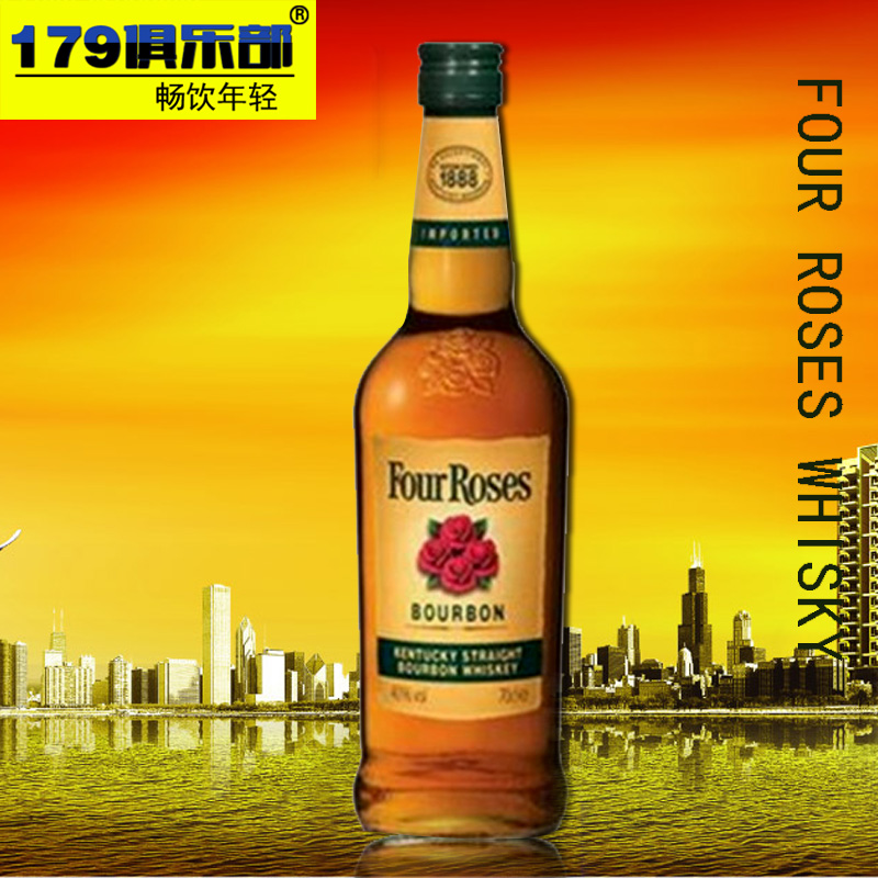 Виски/виски Four Roses WHISKY 700ml rumble roses xx купить спб