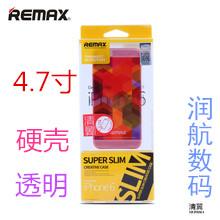 Чехлы, Накладки для телефонов, КПК Remax 4.7 Iphone6 чехлы для телефонов remax чехол накладка apple iphone 7 plus remax waves rose gold