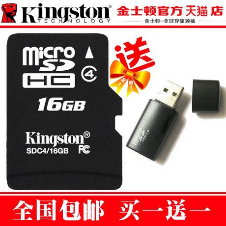 Карта памяти Kalike  16g 6plus SD 4X G660 G630 TF карта памяти other sd tf 6 10 t4