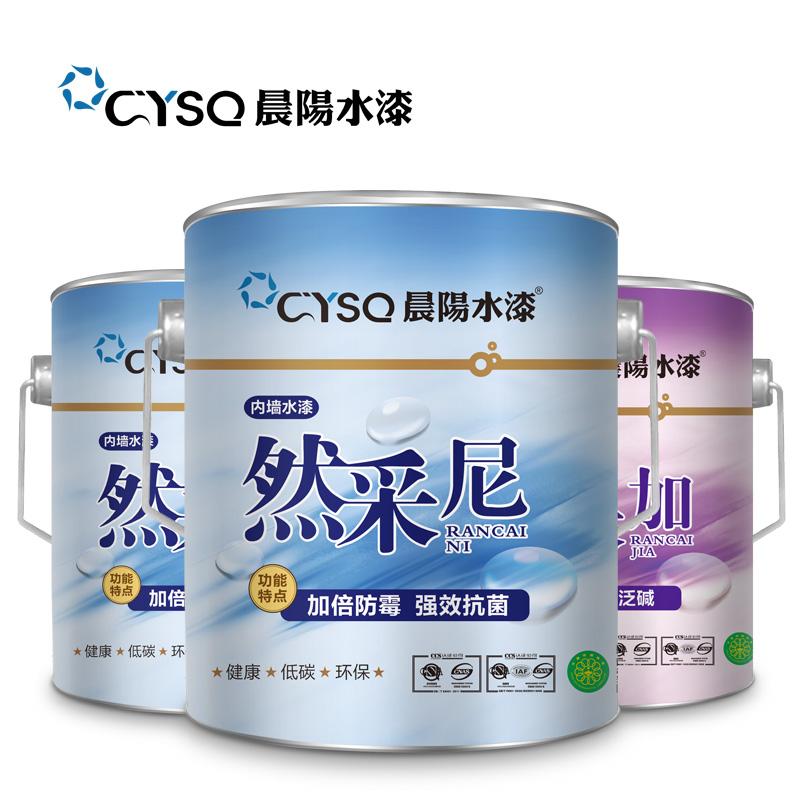 Латексная краска для внутренней отделки Cysq 15L