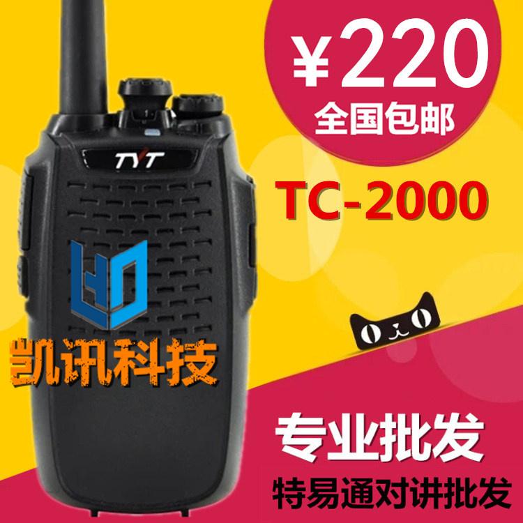 Фото Рация TYT TC-2000 TC2000 рация