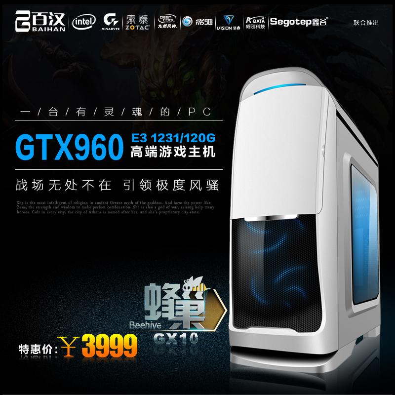 Системный блок E3 1231 V3 GTX960 Diy GTA5 системный блок jincheng science and technology i54590 gt750 diy