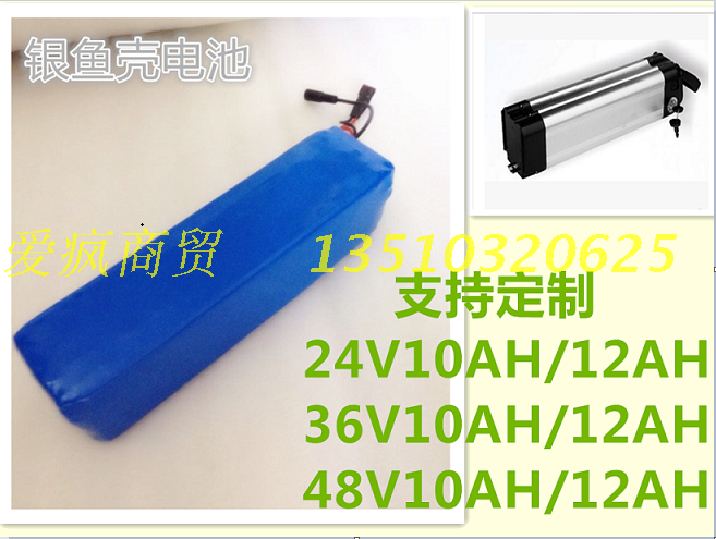 Lithium battery 24V 36V 48V 10/12/15AH 48v 15ah lithium ion li ion rechargeable chargeable battery 5c inr 18650 for electric bicycles 100km 48v power supply