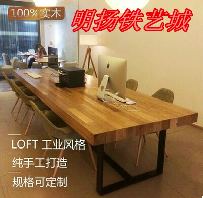 Конференц стол Conference tables LOFT steam tables