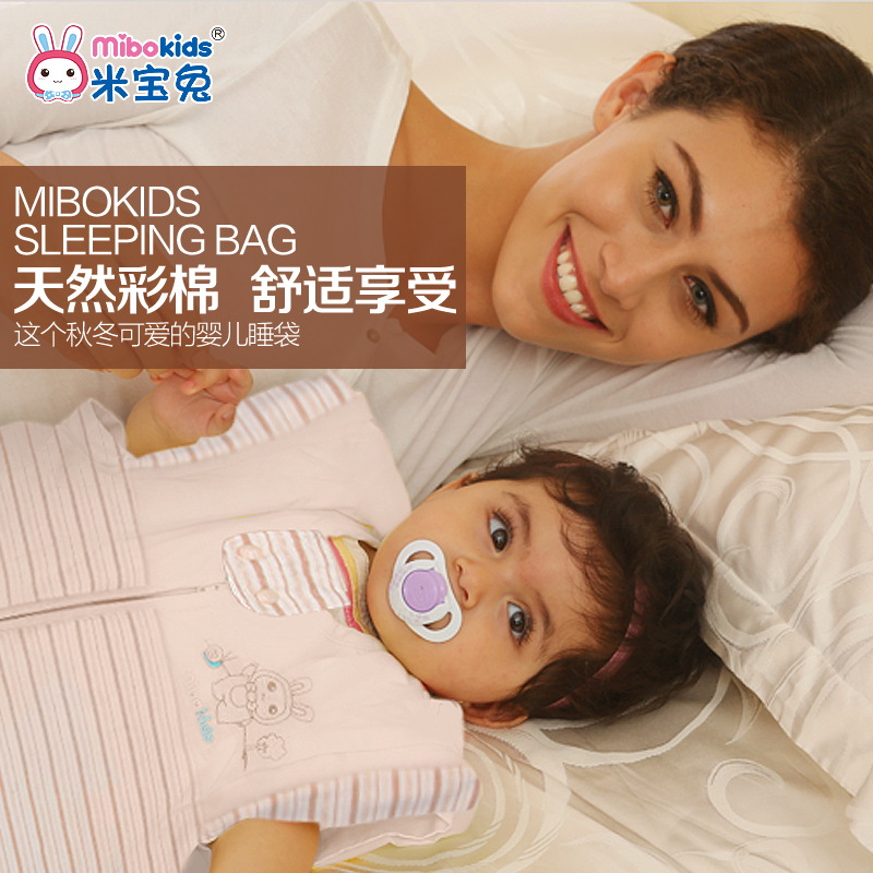 Спальные мешки, Конверты, Пижамы Mibokids