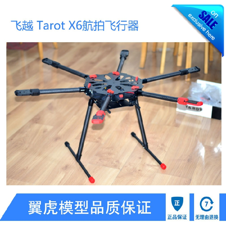 Вертолет на электро-, радиоуправлении Flying over the Tarot S900 TAROT X6 TL6X001 tarot 450 main frame set tarot 450 tl2336 tarot 450 pro parts free shipping with tracking