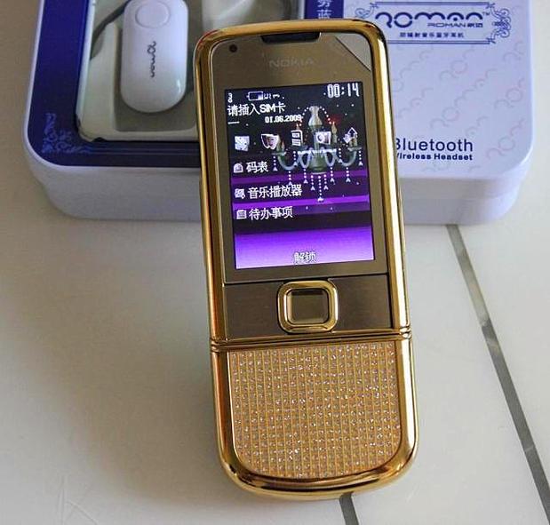 Мобильный телефон Nokia 8800A 8800 600 nokia 6700 classic illuvial