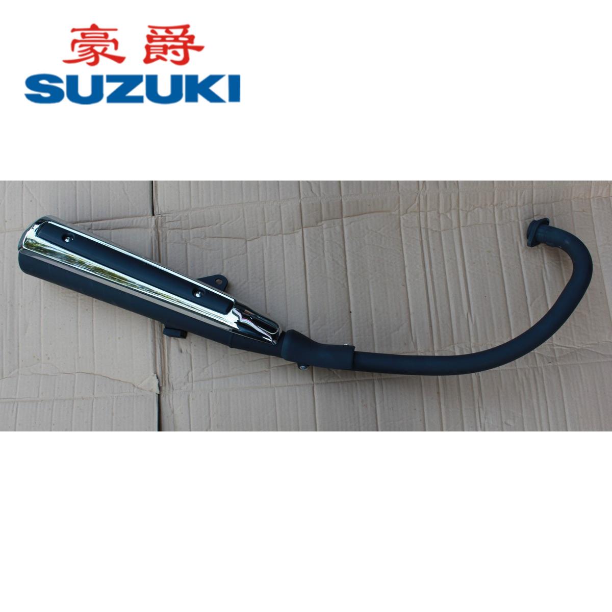 Выхлопная труба для мотоцикла   GN125-2