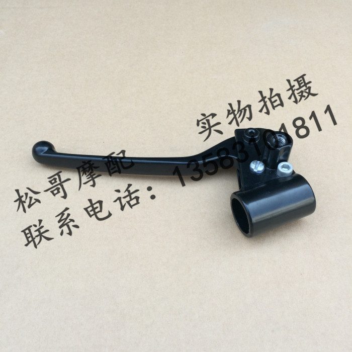 BYQ125T-5E RA1 125T-6 5 125