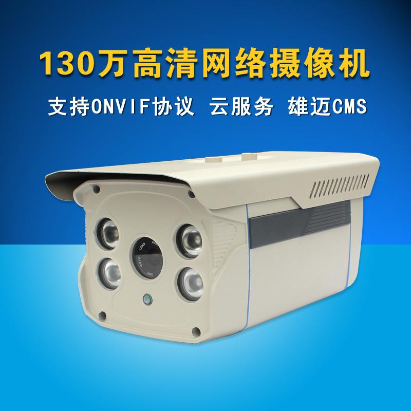 IP-камера   CMS 130 3518C IP ip камера 130 3518e