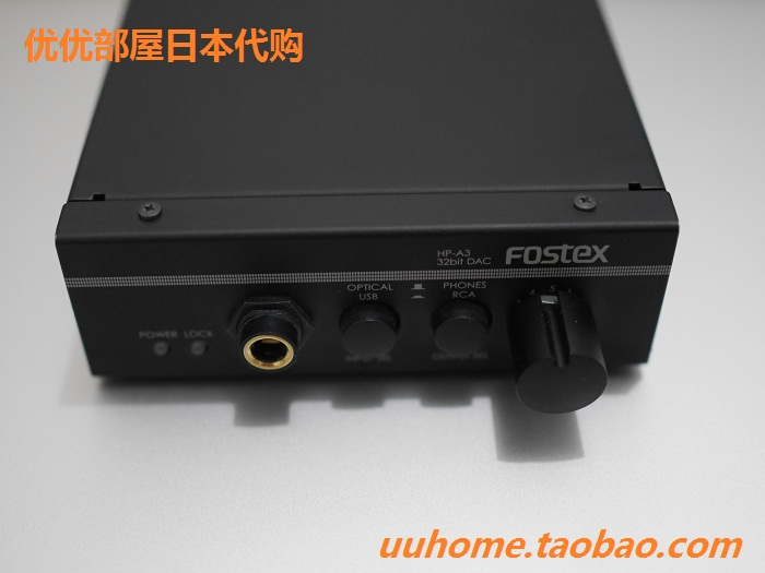 Усилитель Fostex HP-A3 32bit DAC усилитель fostex hp p1 hpp1 iphone ipod