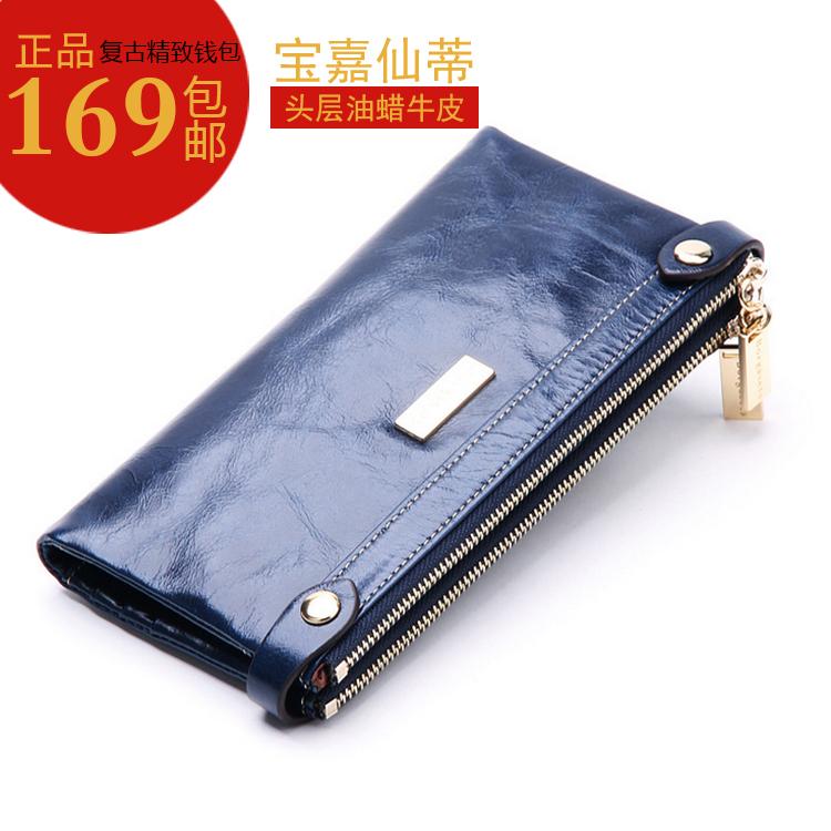 цена бумажник Baojia Sandy borgasets bg1006 2015 онлайн в 2017 году