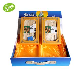 【觅味】冻干松茸礼盒60g 云南纯野生干货 高端送礼之选 两盒装