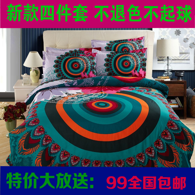 Комплект постельного белья Dream Home Textiles 1985 3d