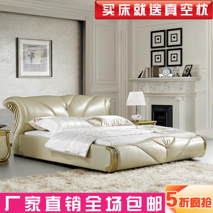 кожаная кровать Kayinuo  1.8 1.5