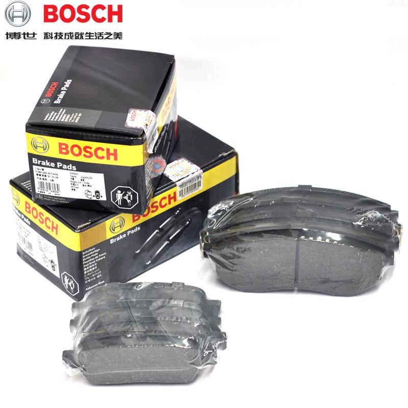 колодки Bosch bosch hgd645225