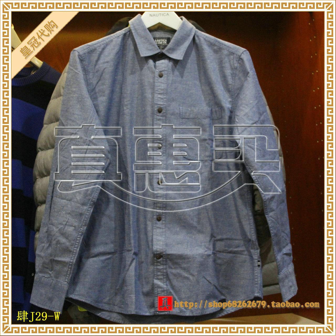 Рубашка мужская Nautica  14 1290 4W4902N-4RM толстовка nautica 2k 1200 n autica