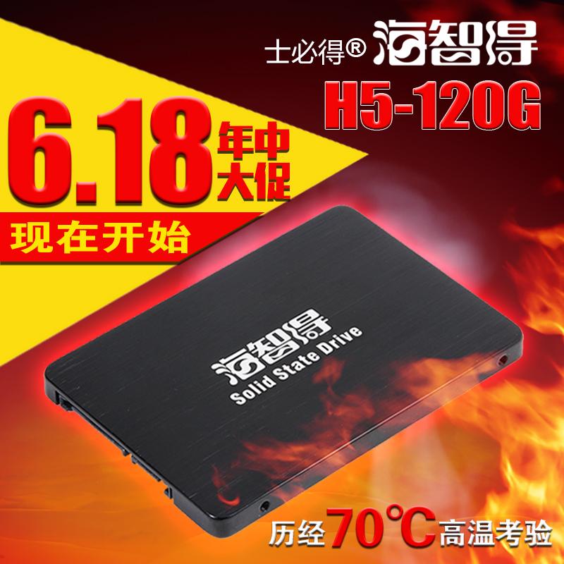 Твердотельный накопитель Judges must H5-120G 2.5 SATA3 SSD 128G richard a posner how judges think