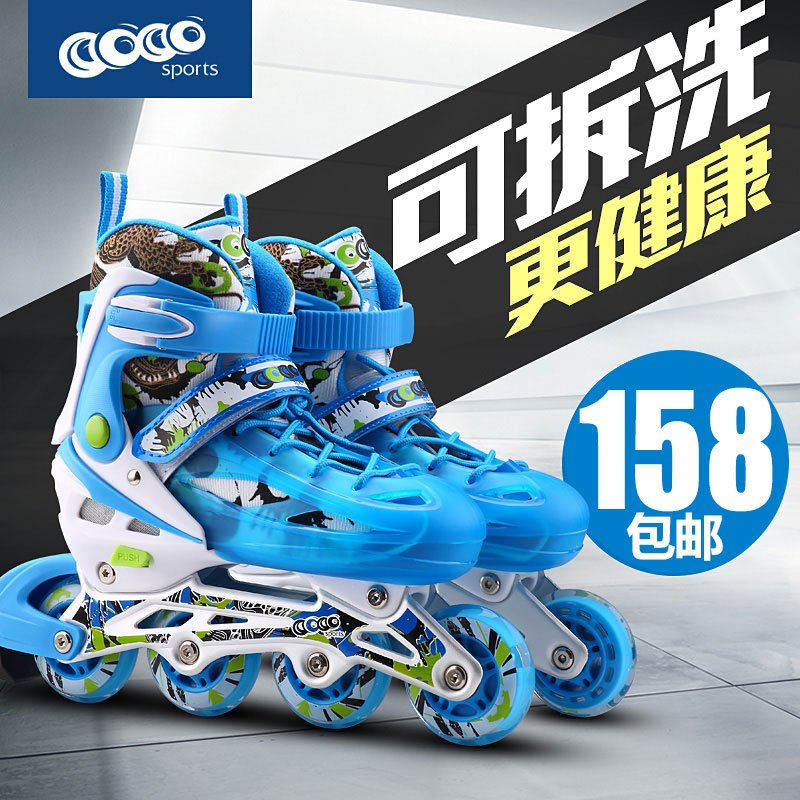 роликовые-коньки-sports-ao510f1