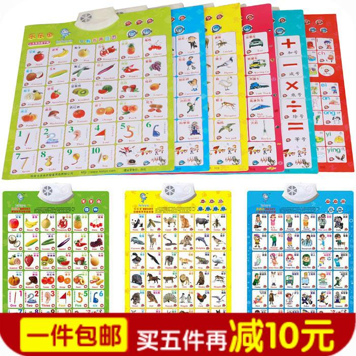Детские обучающие компьютеры, электронные плакаты Lele fish Flashcards
