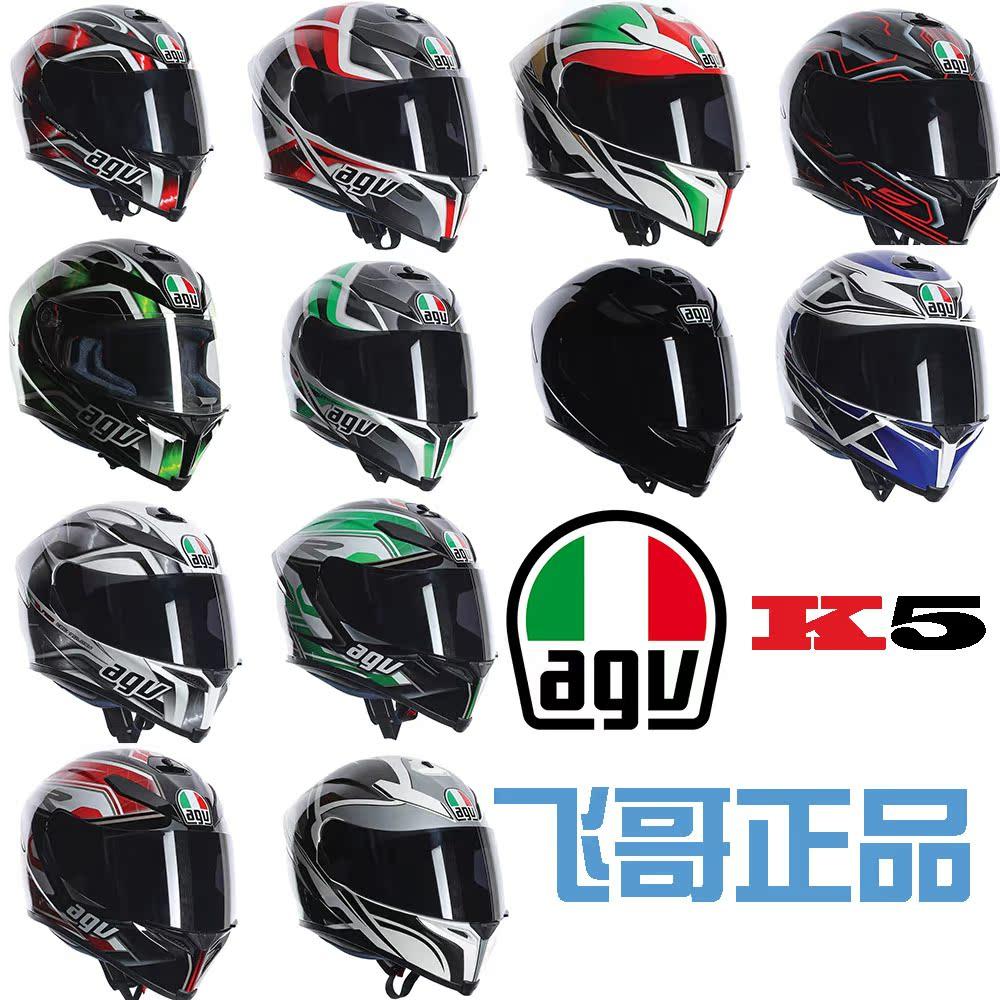 мото шлем AGV  2015 K5