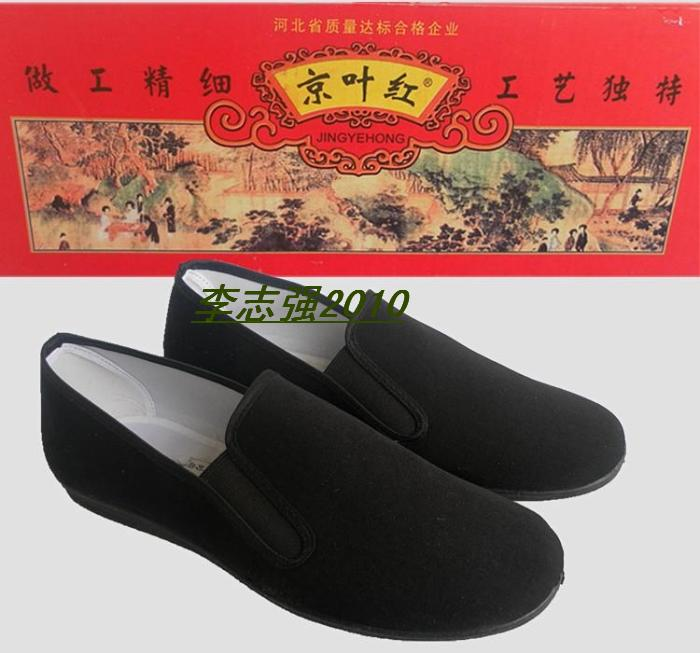 Демисезонные ботинки Old Beijing cloth shoes vintage embroidery women flats chinese floral canvas embroidered shoes national old beijing cloth single dance soft flats