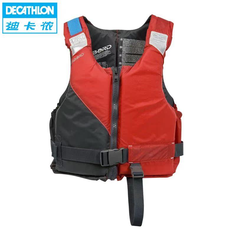 Спасательный жилет Decathlon 80711433 TRIBORD спасательный жилет надувной в москве