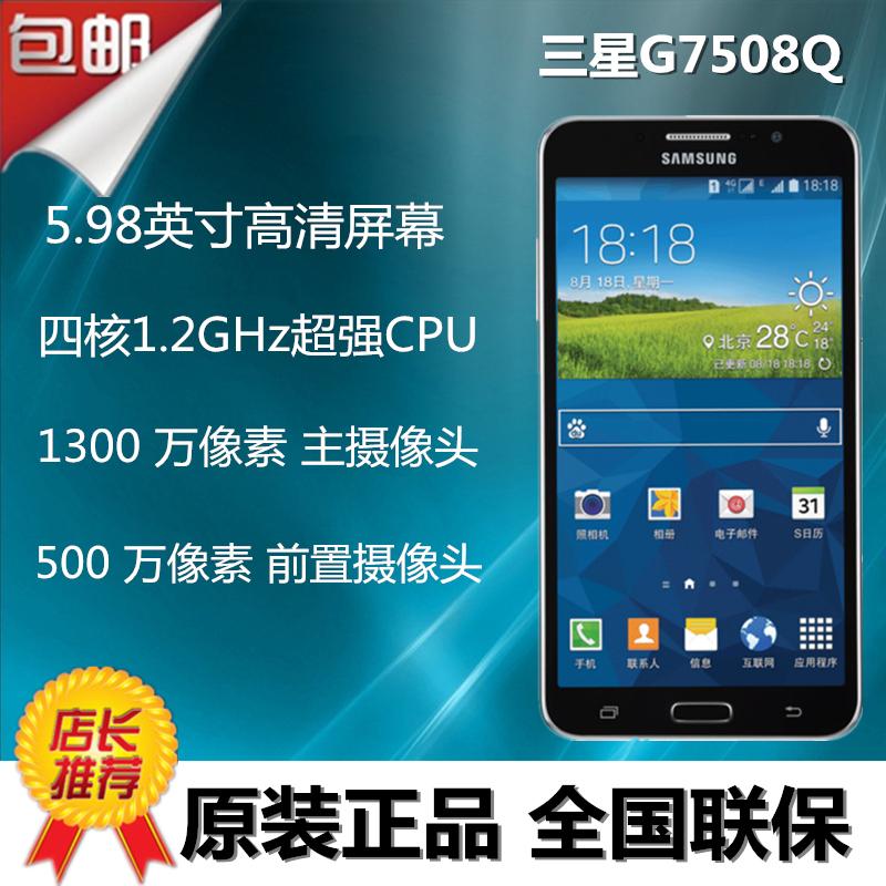 Мобильный телефон Samsung  Sm-g7508q 6.0