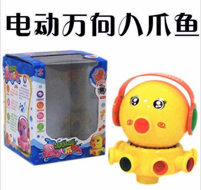 Игрушки животных на электро-, радиоуправлении Clustered into игрушки животных на электро радиоуправлении super doudou