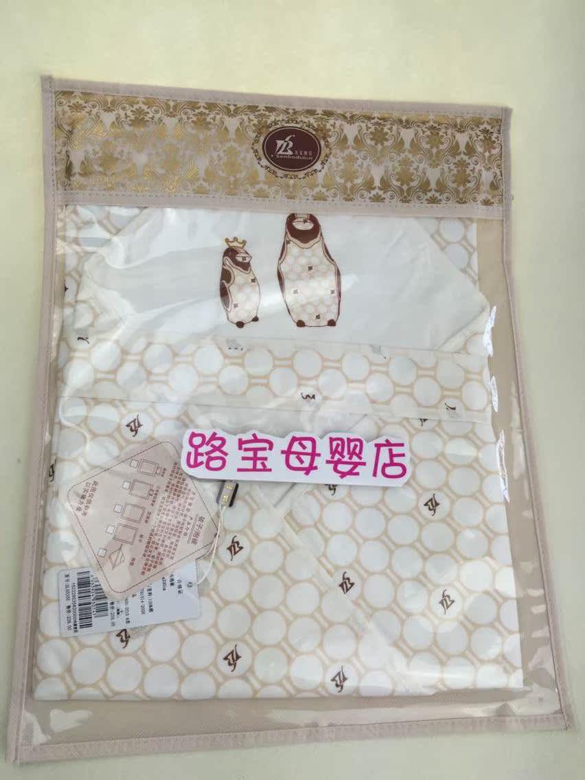 Универсальная пеленка Senbodulun dl85356 2015 вечернее платье san lu lun design 2015