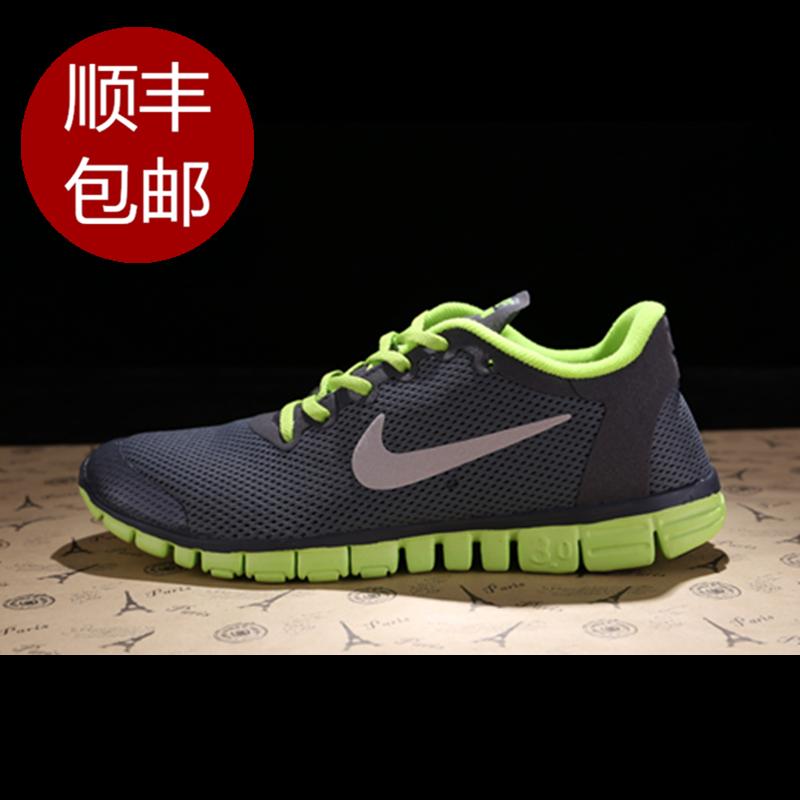 Кроссовки Nike 2015 Free3.0