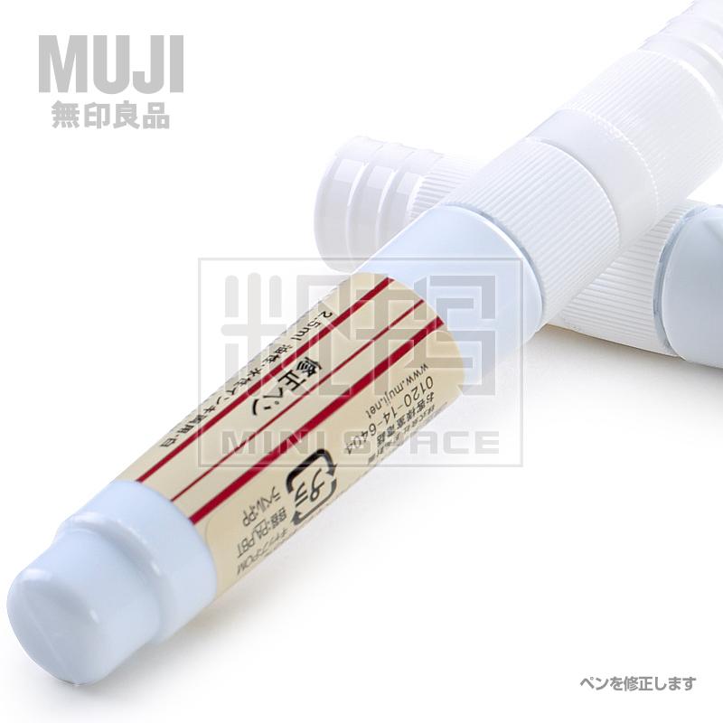 где купить  Muji muji  MUJI  по лучшей цене