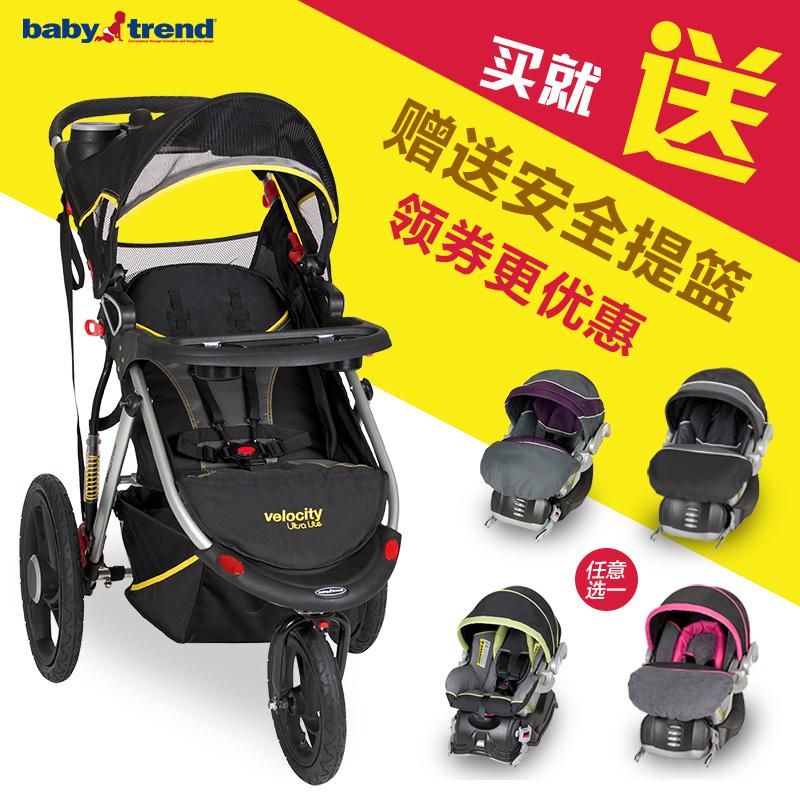 Коляска трехколесная Baby trend  Babytrend Bb коляска трехколесная for baby
