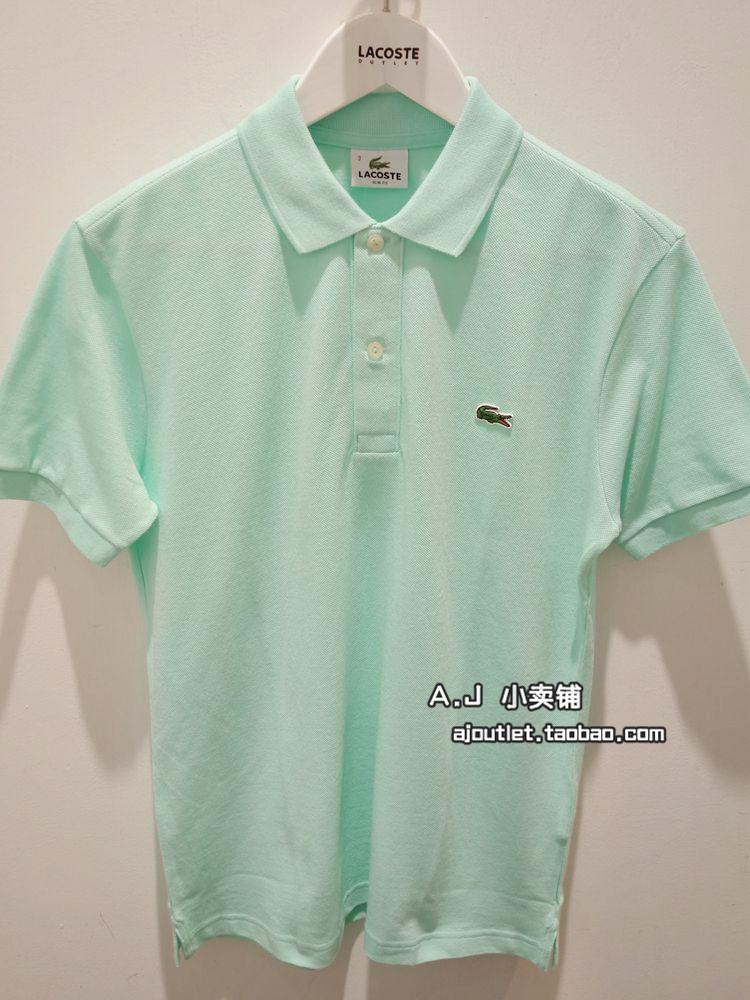 Рубашка поло   Lacoste PH5001