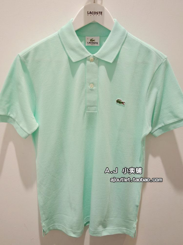 цена  Рубашка поло   Lacoste PH5001  онлайн в 2017 году