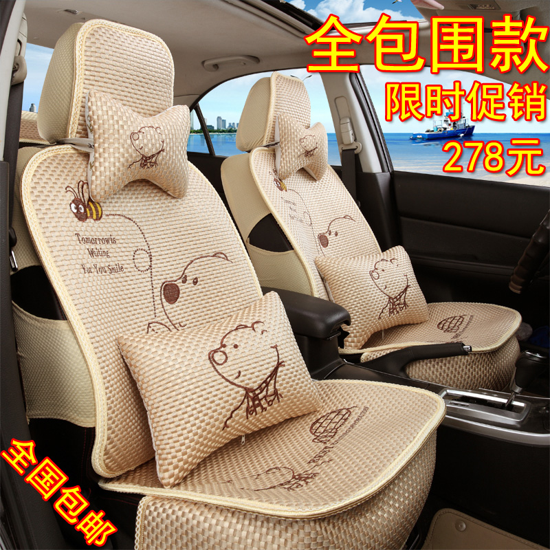 Авточехлы зимние Crystal ornate 320/330/720/520/530/620/630/X60 high quality car seat covers for lifan x60 x50 320 330 520 620 630 720 black red beige gray purple car accessories auto styling