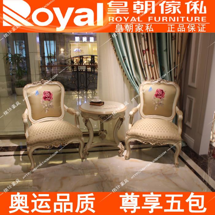 Обеденный стул Beautiful gentle rose 5PR07 5J19