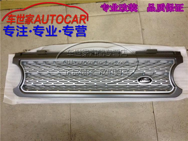 Решетка радиатора Land Rover  06 07 08 09 4.4 4.2