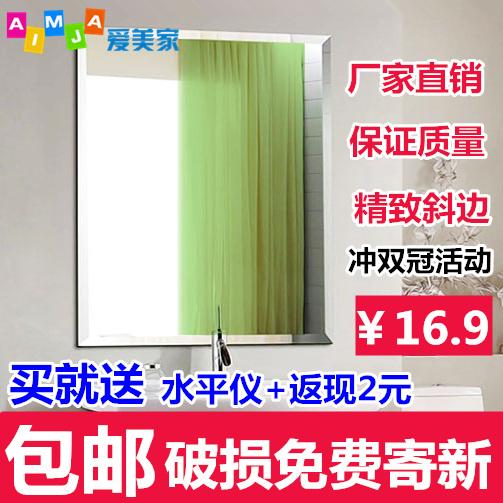 Зеркало в ванную комнату Beauty at home