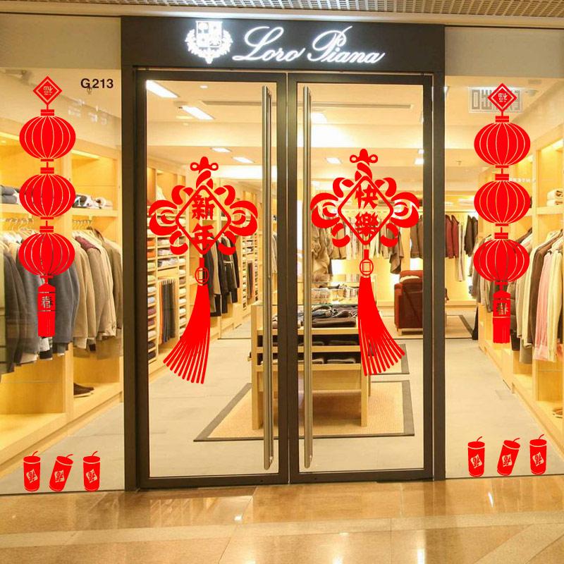 Наклейки Китайский Новый год украшение компании ежегодный китайский Новый год Китайский Новый год Китайский Новый год новый год украшения витрины магазина двойной односторонний стекла наклейки стены наклейки