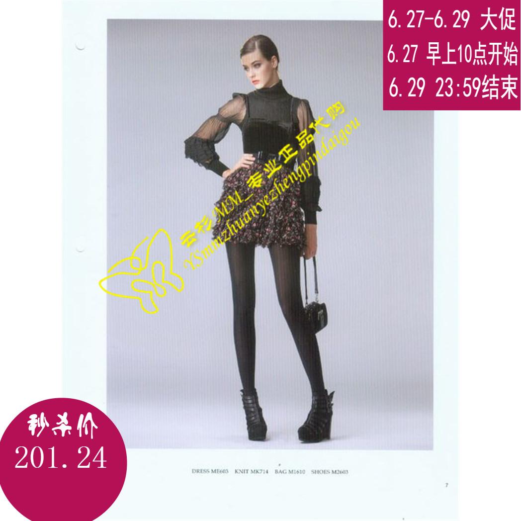 Женское платье Enman Lin 10me603 627 10 ANMANI 2580 3A-15-02-02 женское платье lin yu ou ls9909