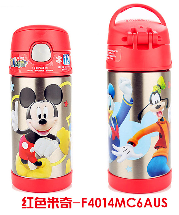 Термос/термочашка THERMOS 12OZ/355ML