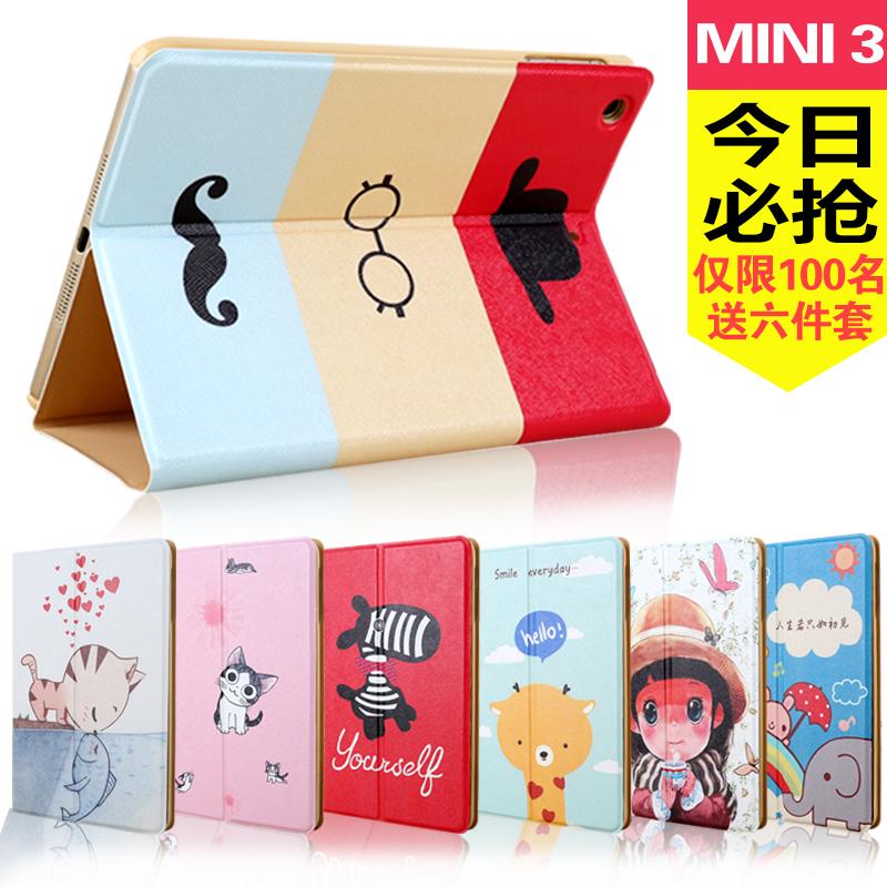все цены на Чехол для планшета Shuailanggelun  Ipad Mini3 Mini2 Ipadmini2 онлайн