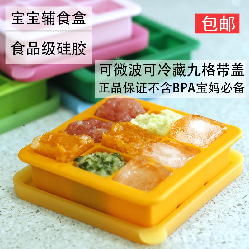Посуда для детей WELLS