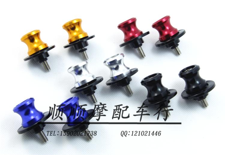 Мото тюнинг Qianjiangbeinali Lan Baolong Дракон 300, 300 bj300gs изменение автомобилей гвоздь винтовой гвоздь 6 мм