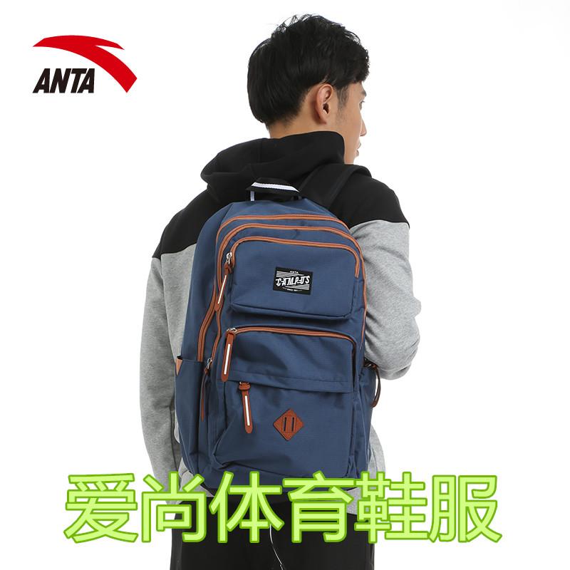 купить Туристический рюкзак Anta 19518157/2/3 2015 19518157-2-3 недорого