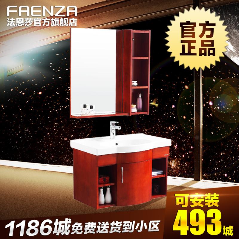 法恩莎浴室柜 FPGM3683A