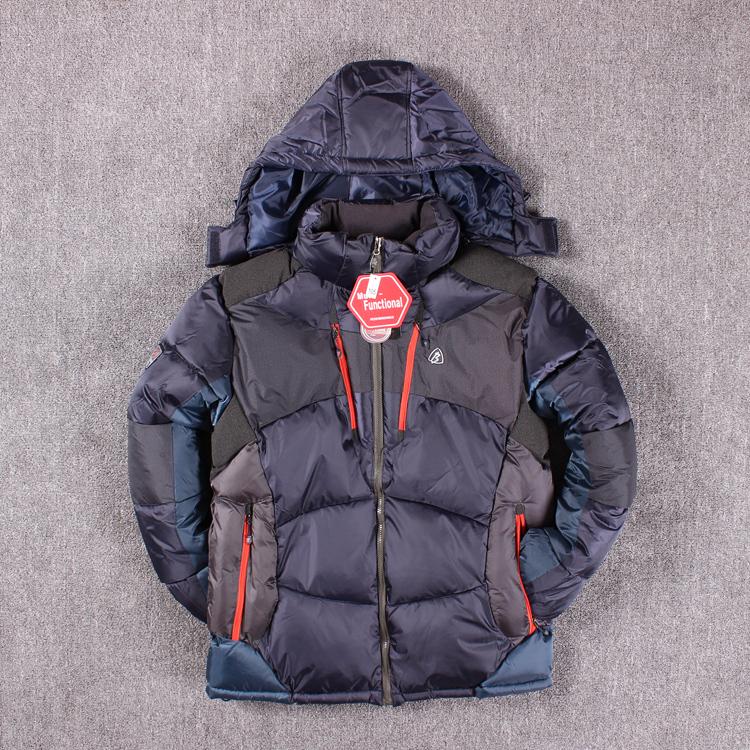 Дешевая Зимняя Одежда С Доставкой