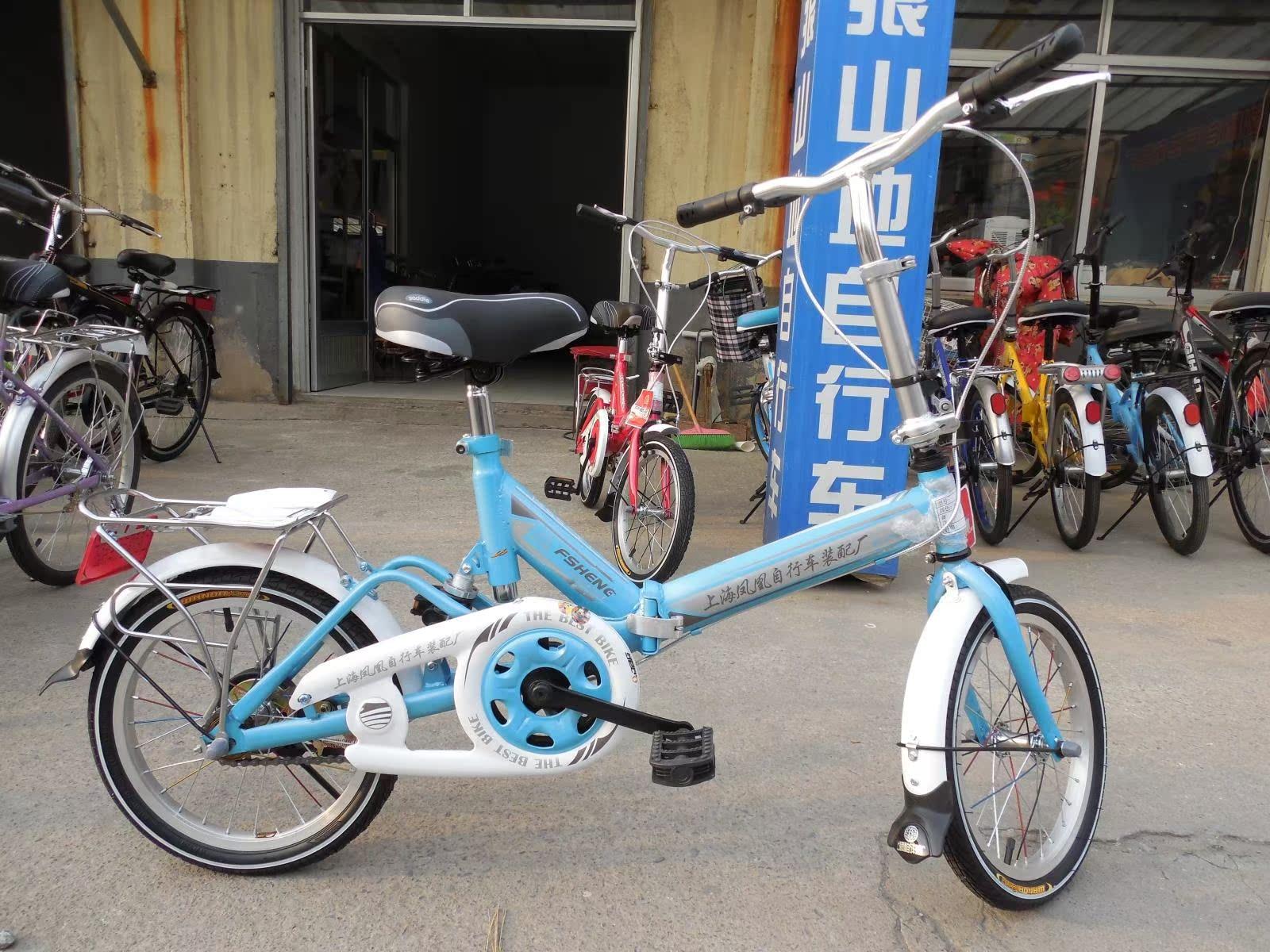 складной велосипед Phoenix  16 20